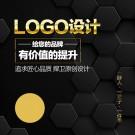 LOGO设计 VI设计  原创商标设计公司品牌标